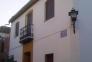 Cantillana. Sevilla. Casa en venta.