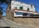 Cortijo antigua almazara en venta. Sierra Nevada. Abrucena. Almería